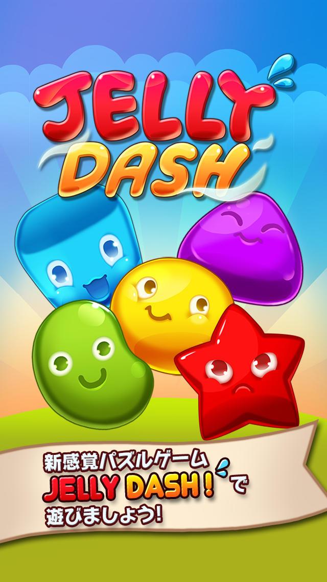 Jelly Dashのスクリーンショット_5