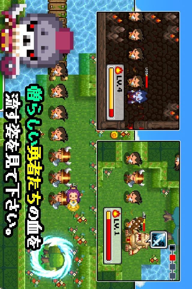 無料ドット絵ストラテジーRPG:ダンジョンへようこそのスクリーンショット_3