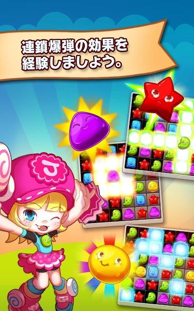 ゼリーダッシュ (Jelly Dash)のスクリーンショット_4