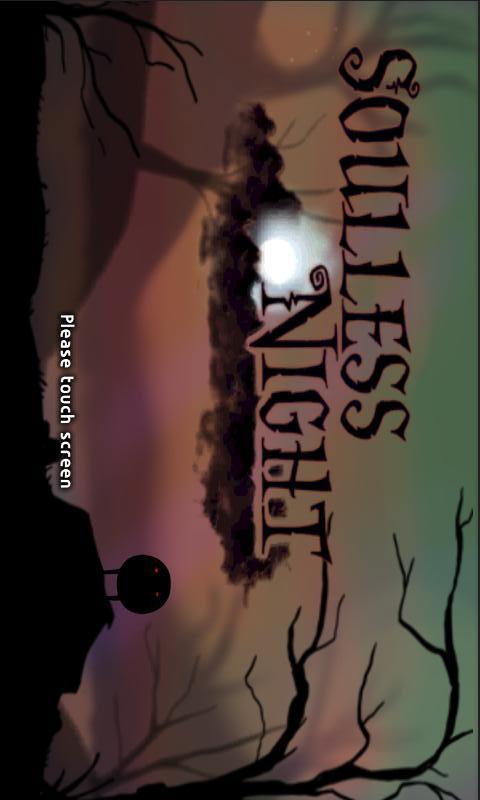 Soulless Nightのスクリーンショット_1