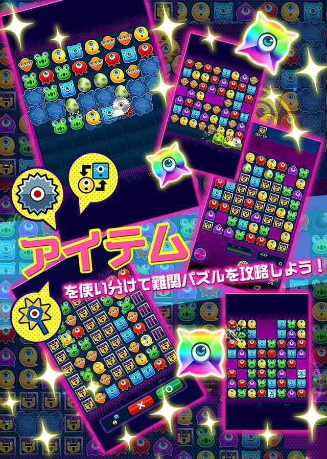 ぷちプチゴースト ツブして快感パズルゲーム!のスクリーンショット_4