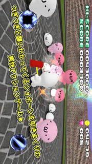 ショボーン無双 3Dアクションゲームのスクリーンショット_1