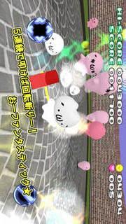ショボーン無双 3Dアクションゲームのスクリーンショット_3