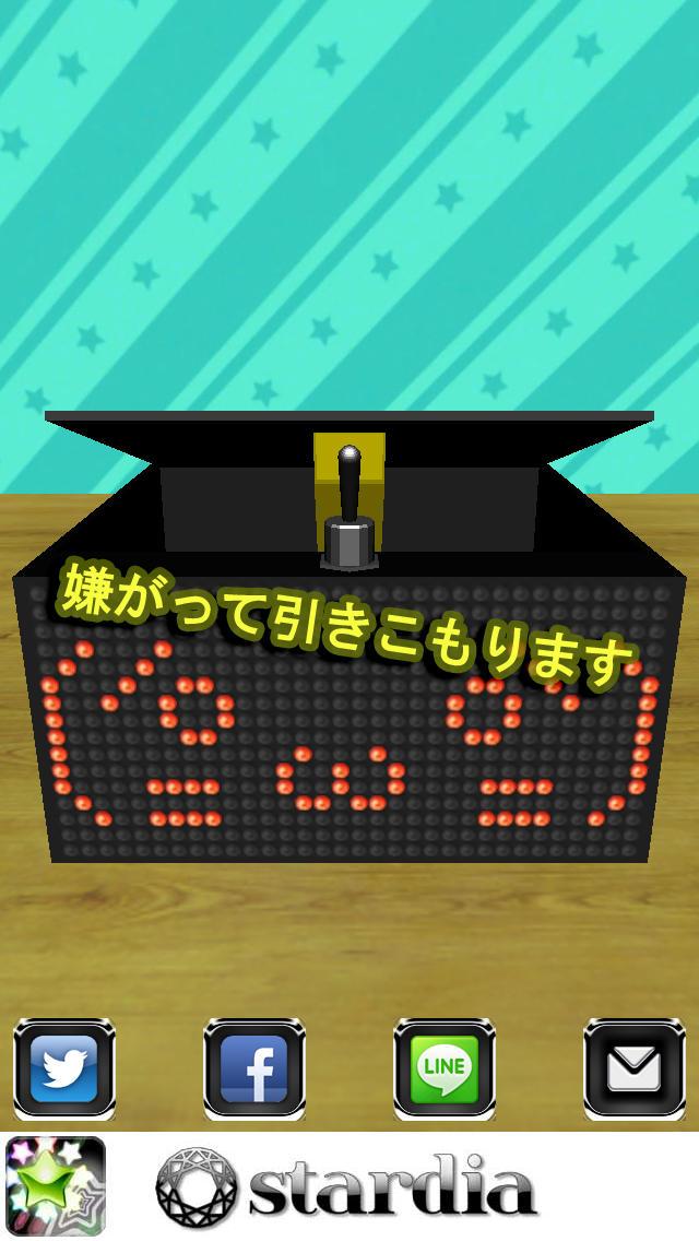 2chロボット 全自動引きこもり機 3Dのスクリーンショット_2