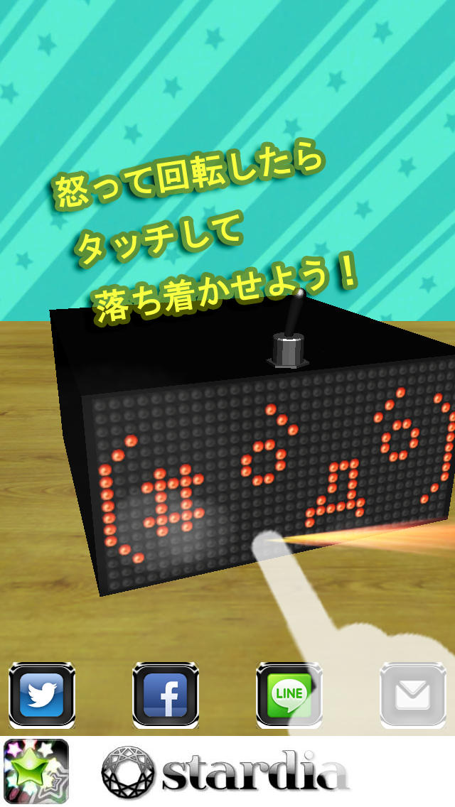 2chロボット 全自動引きこもり機 3Dのスクリーンショット_4