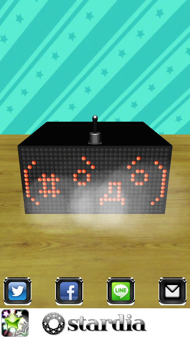 2chロボット 全自動引きこもり機 3Dのスクリーンショット_5