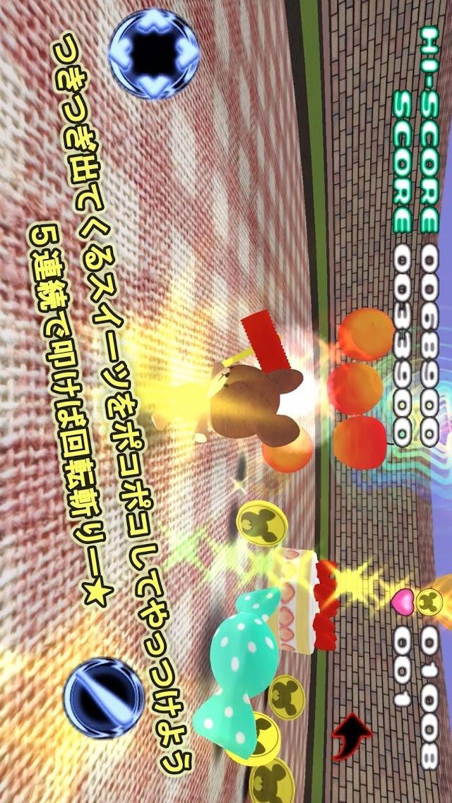くまのがっこう ポコポコ 3Dアクションゲームのスクリーンショット_2