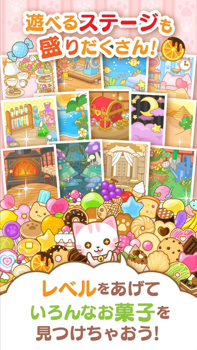 ネコたんのお菓子くずしのスクリーンショット_4