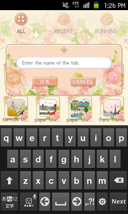 Rose Garden Themeのスクリーンショット_4