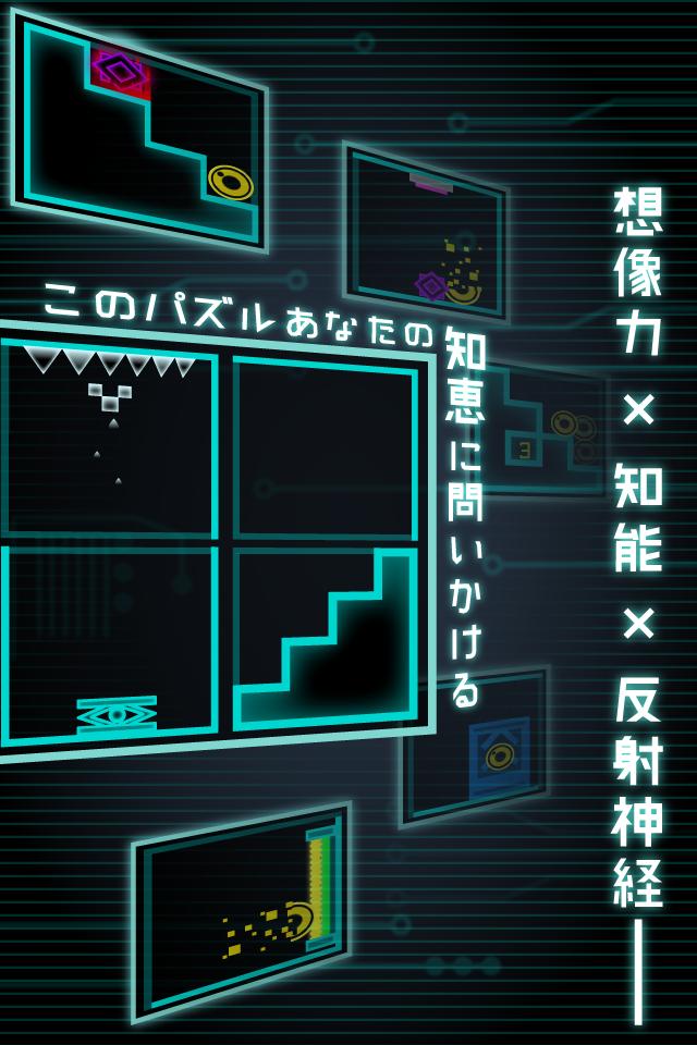 CUBE 360°のスクリーンショット_3