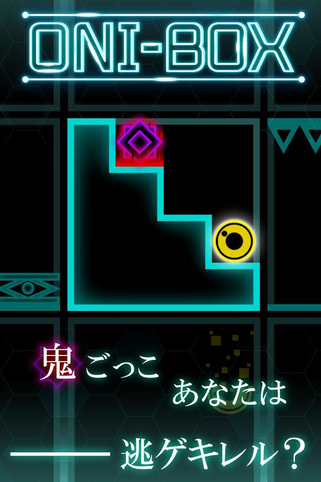 ONI-BOXのスクリーンショット_1