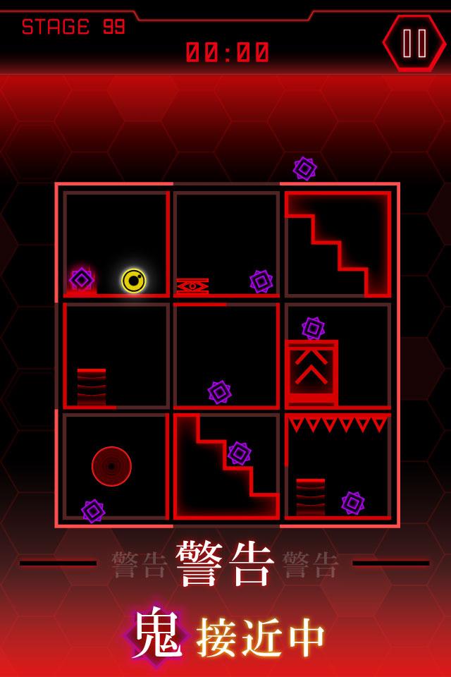 ONI-BOXのスクリーンショット_5