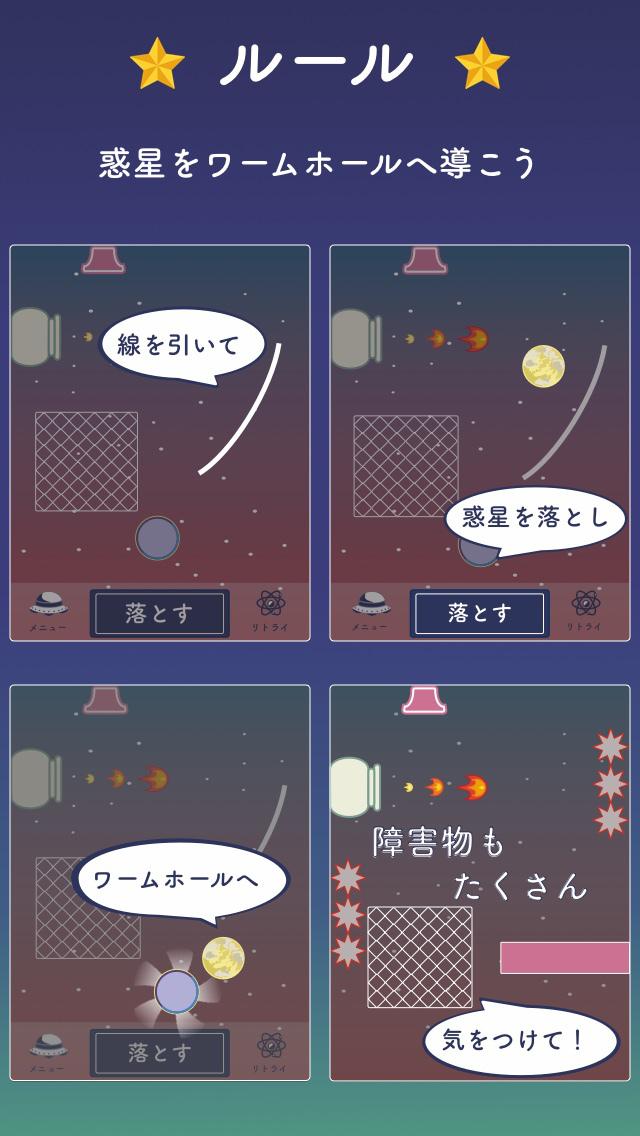 SpaceWalker - 宇宙を学べる無料お絵描きパズルのスクリーンショット_2