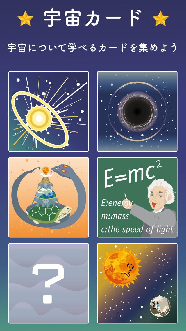 SpaceWalker - 宇宙を学べる無料お絵描きパズルのスクリーンショット_3