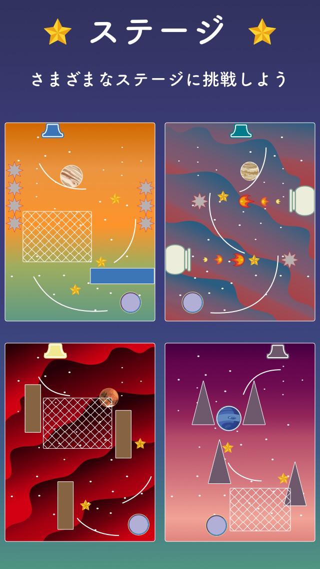 SpaceWalker - 宇宙を学べる無料お絵描きパズルのスクリーンショット_4