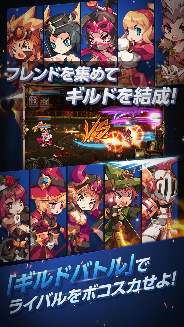 ボコスカ英雄伝 - マルチプレイ大乱闘RPGのスクリーンショット_4