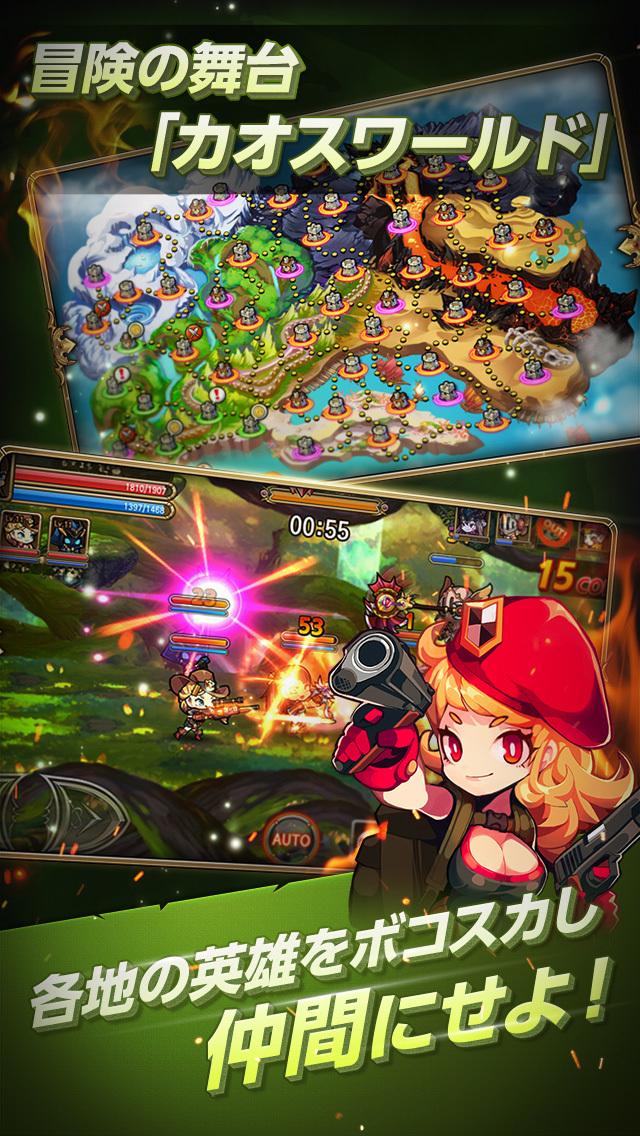 ボコスカ英雄伝 - マルチプレイ大乱闘RPGのスクリーンショット_5