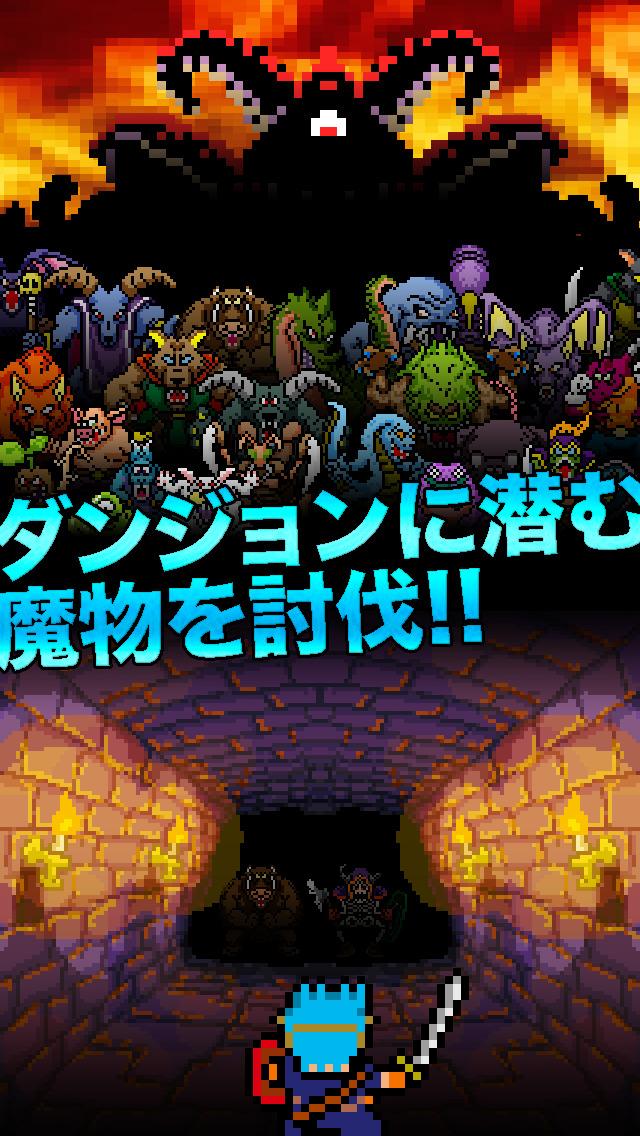 スーパークエスト - スキマ時間で遊べる放置系王道RPGのスクリーンショット_1