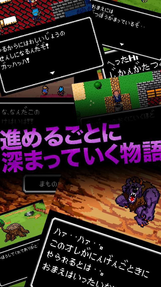 スーパークエスト - スキマ時間で遊べる放置系王道RPGのスクリーンショット_3