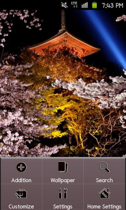 JapaneseSakura Themeのスクリーンショット_3