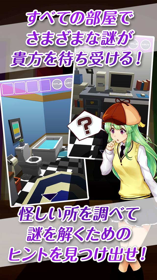 3D脱出ゲーム ミステリーアパートからの脱出のスクリーンショット_2