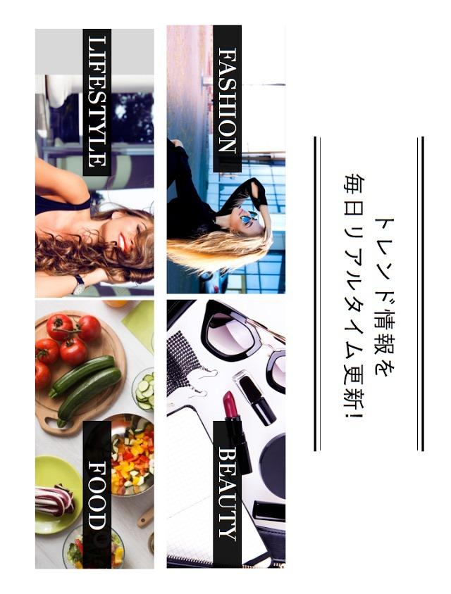 ファッション 動画マガジン MINE[マイン]のスクリーンショット_2