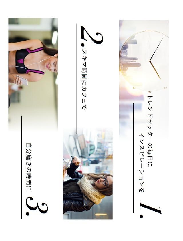 ファッション 動画マガジン MINE[マイン]のスクリーンショット_3