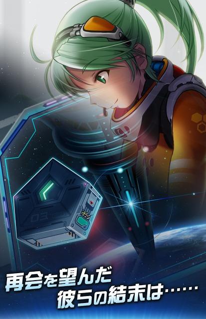 重力トンネルのスクリーンショット_3