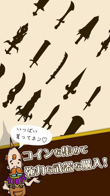 スタイリッシュ村人無料アクションRPG 村人とヘビのスクリーンショット_3