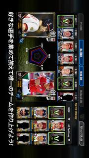 MLB パーフェクトイニング16のスクリーンショット_3