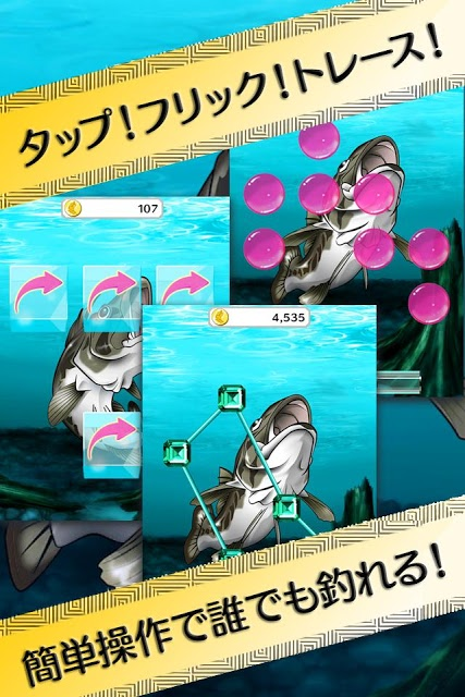 恋愛青春バス釣りゲーム「僕とあの娘のバス釣りメモリーズ」のスクリーンショット_2