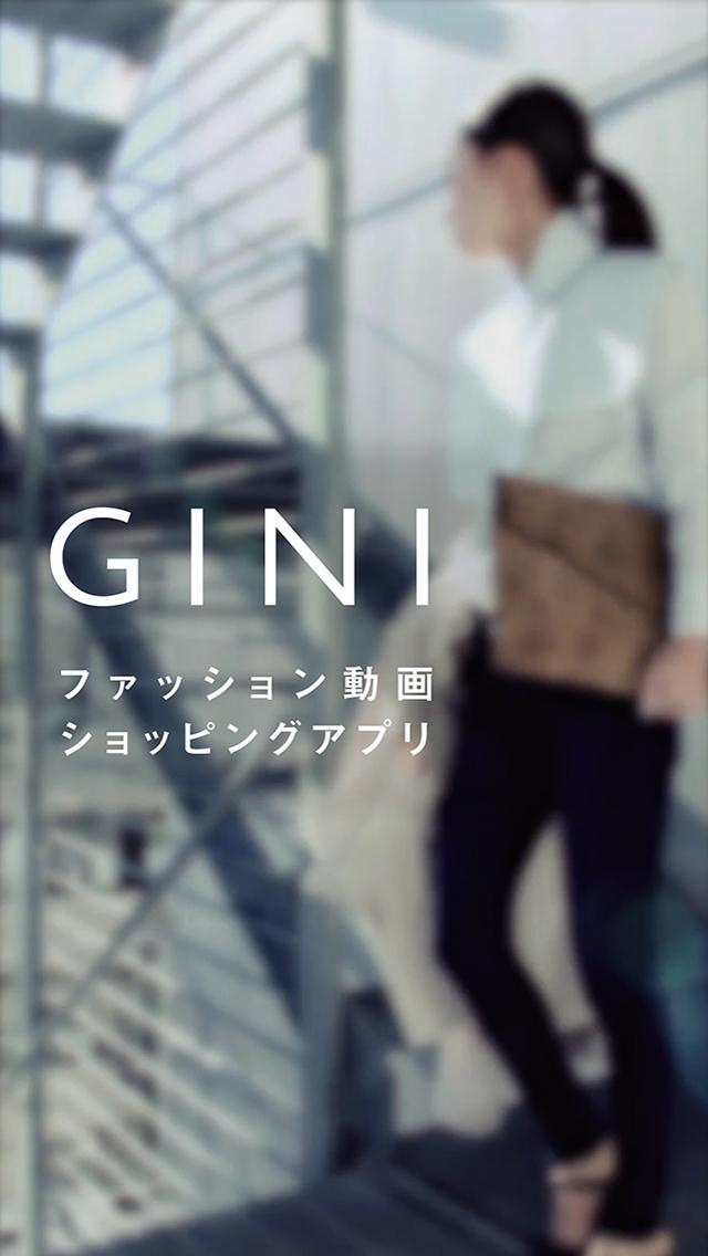 GINI(ジーニー)-動画ファッション通販のスクリーンショット_1