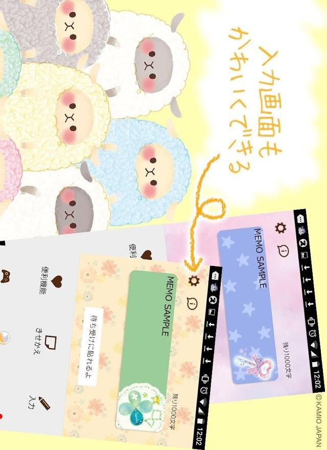 無料♪可愛いメモ帳・ノート☆フラワリーキスのスクリーンショット_3