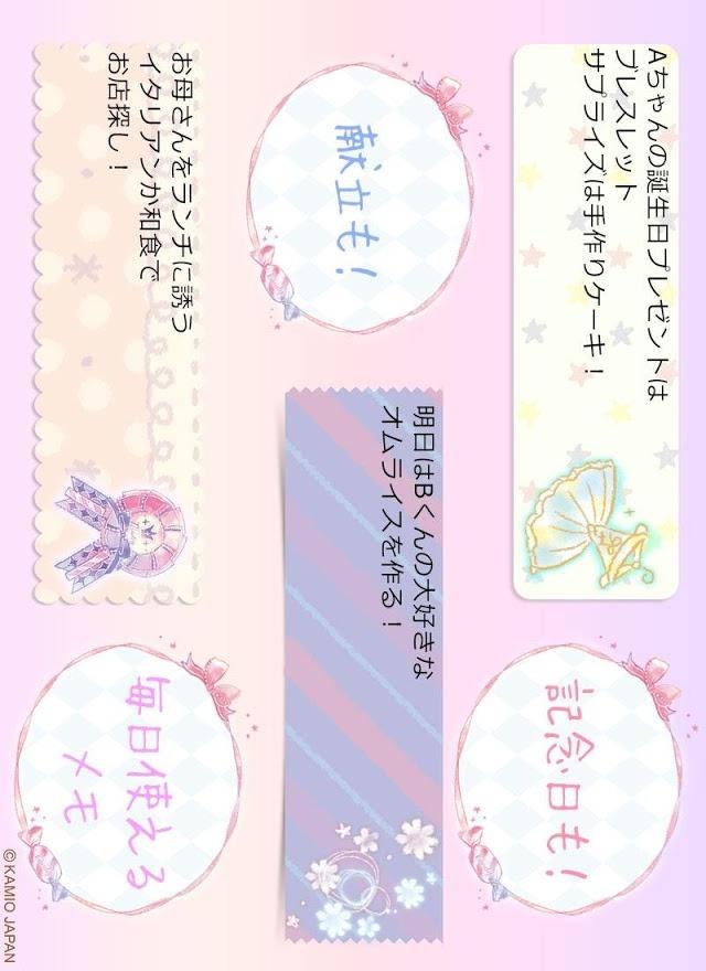 無料♪可愛いメモ帳・ノート☆フラワリーキスのスクリーンショット_4