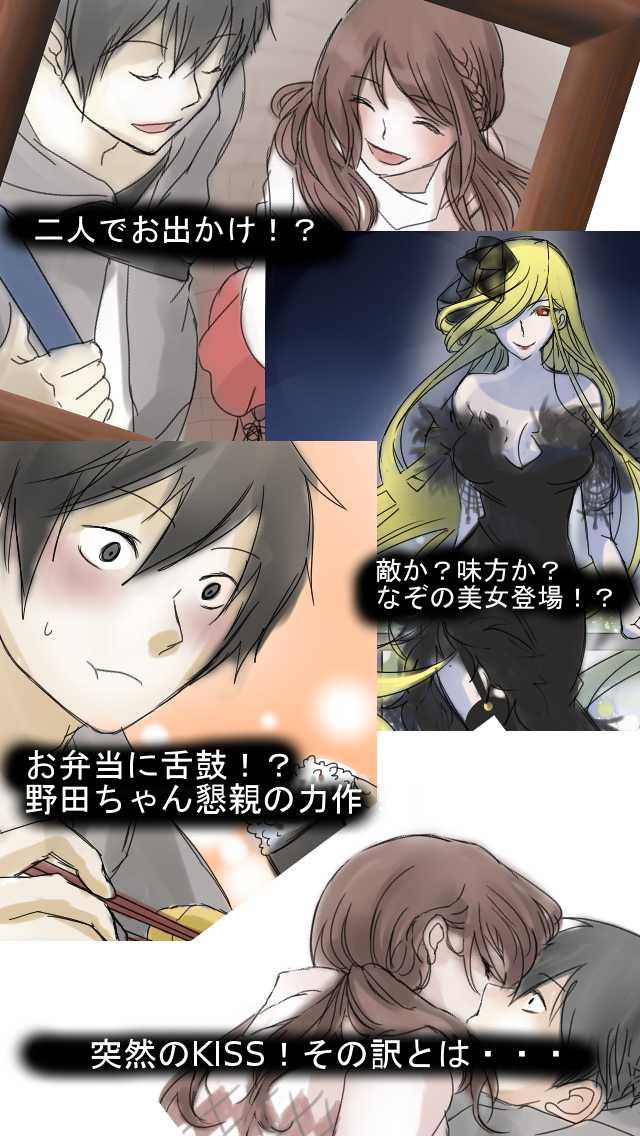 【泣ける育成ゲーム】シークレットアップル〜彼女の秘密〜のスクリーンショット_2