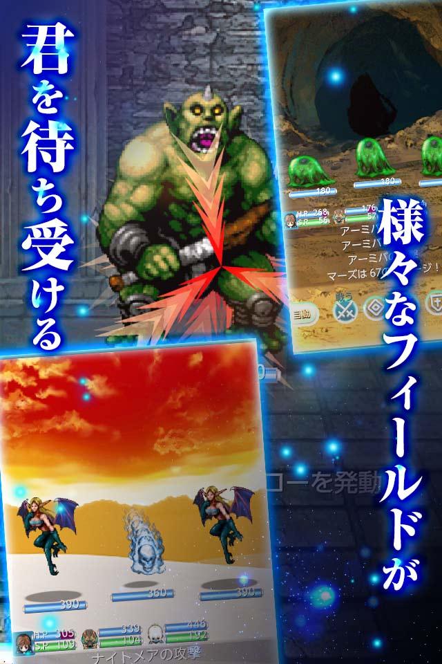 RPG アストラルフロンティア - KEMCOのスクリーンショット_2