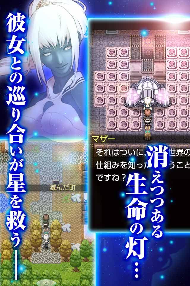 RPG アストラルフロンティア - KEMCOのスクリーンショット_3