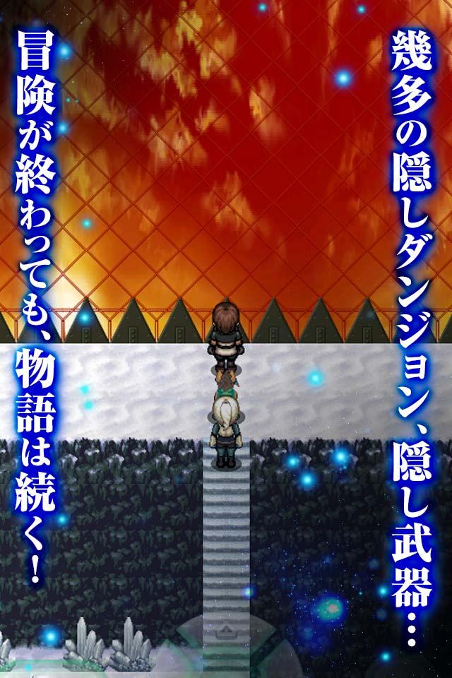 RPG アストラルフロンティア - KEMCOのスクリーンショット_4
