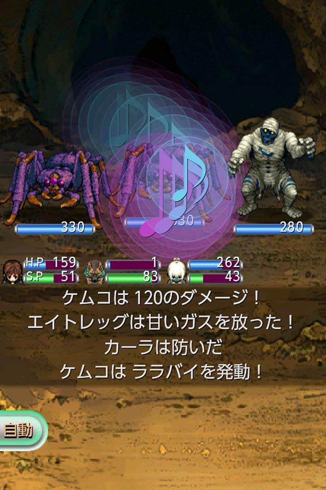 RPG アストラルフロンティア - KEMCOのスクリーンショット_5