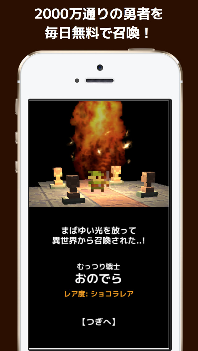 おおっと!ダンジョンのスクリーンショット_2
