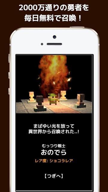 おおっと!ダンジョン ~ふしぎなゲームブック~のスクリーンショット_2