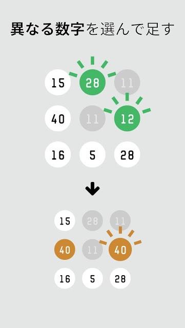 ナンバー・マッチ - 数字の脳トレゲームのスクリーンショット_3