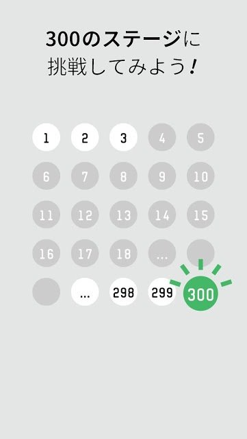 ナンバー・マッチ - 数字の脳トレゲームのスクリーンショット_4