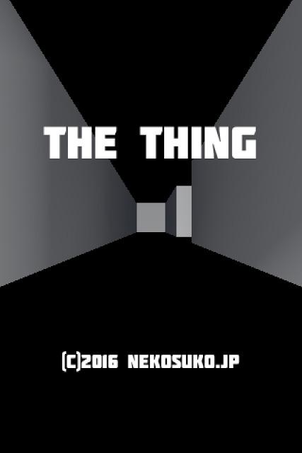 THE THINGのスクリーンショット_1