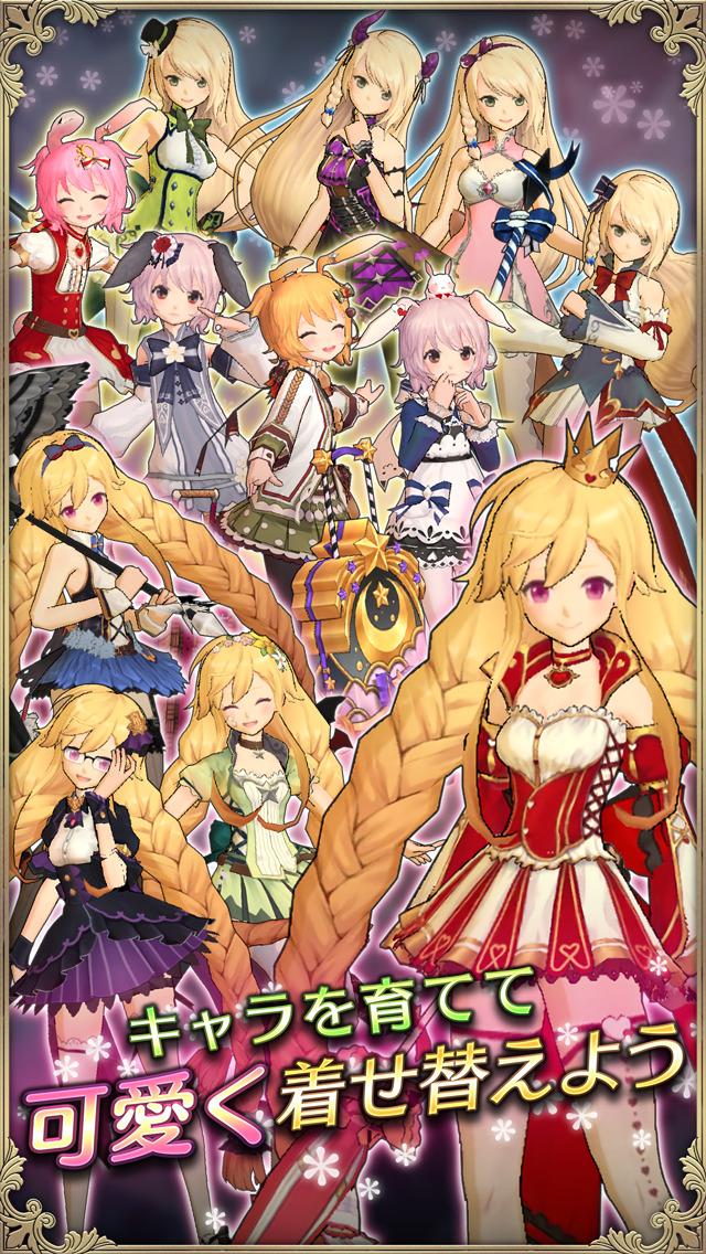 OZ Chrono Chronicleのスクリーンショット_4