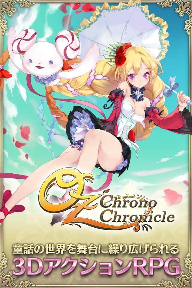 OZ Chrono Chronicleのスクリーンショット_1