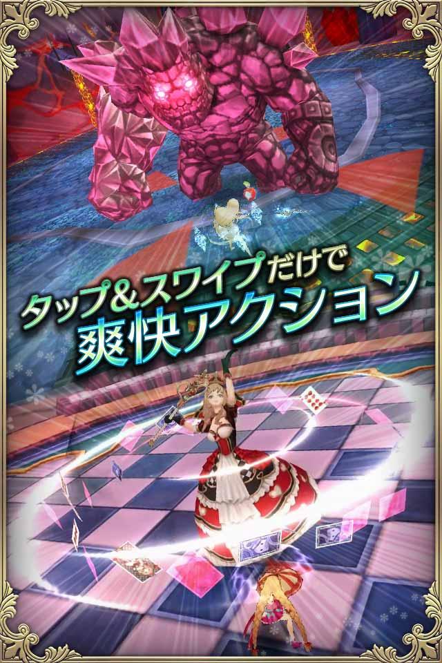 OZ Chrono Chronicleのスクリーンショット_2