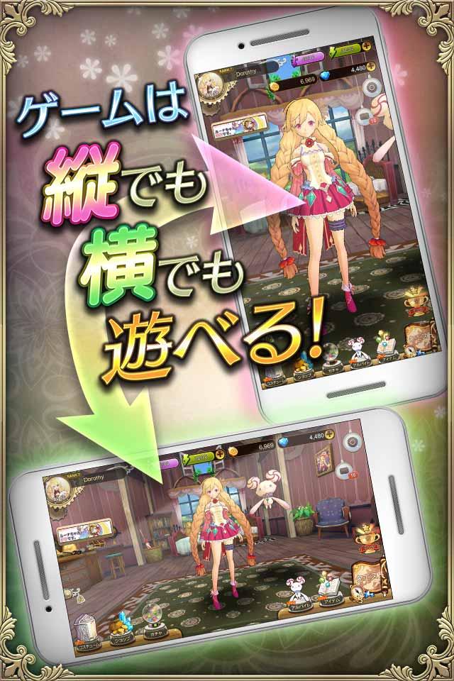 OZ Chrono Chronicleのスクリーンショット_5
