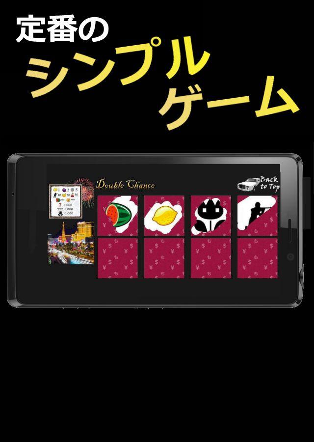 スクラッチくじゲームのスクリーンショット_2