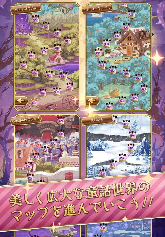 バブルメア 【弾けて爽快パズル】のスクリーンショット_3